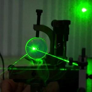 Эффективность квантовой медицины>
